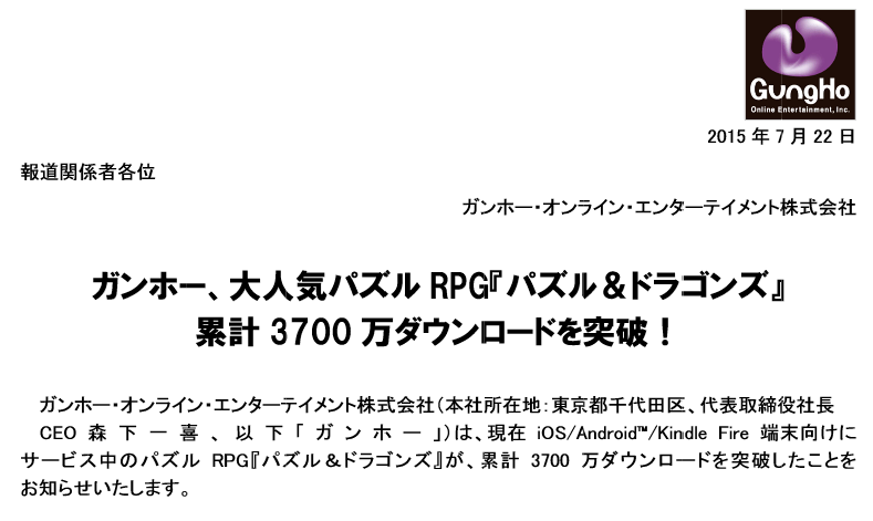 20150722150354.png