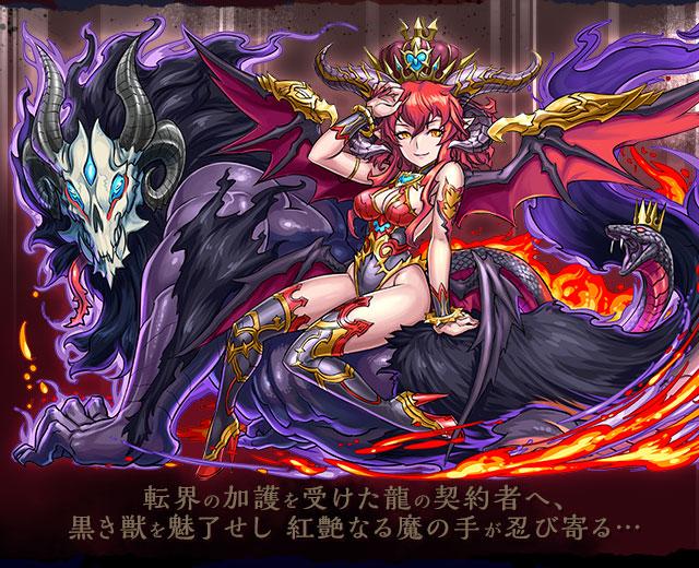 monster_20150718235039775.jpg