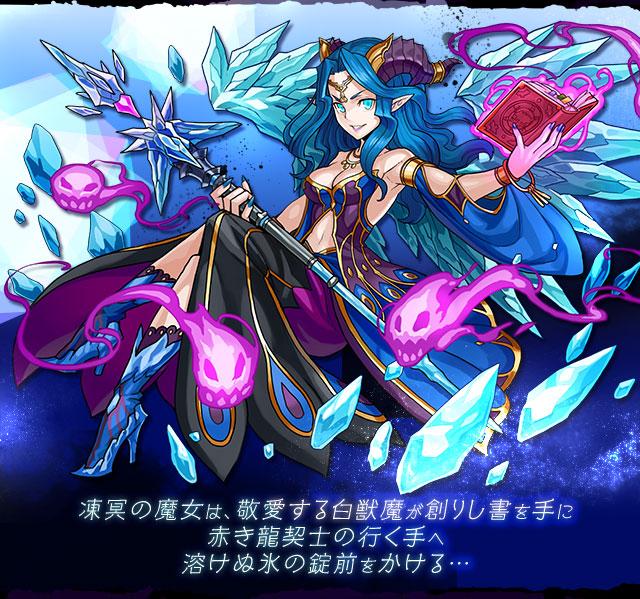 monster_20150721191309ff2.jpg