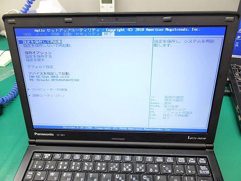 DSCF6770.jpg