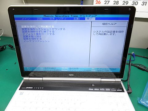 DSCF6840.jpg