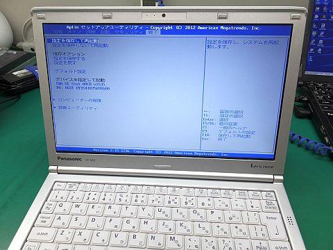 DSCF6856.jpg