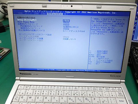 DSCF6970.jpg