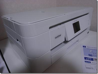 R0010800