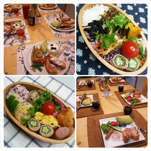 azoujiyama20150801004.jpg