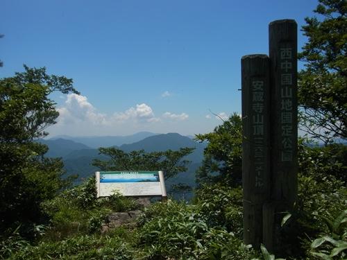 azoujiyama20150801006.jpg