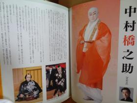 kabuki15.jpg