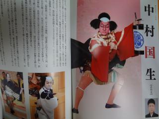 kabuki24.jpg