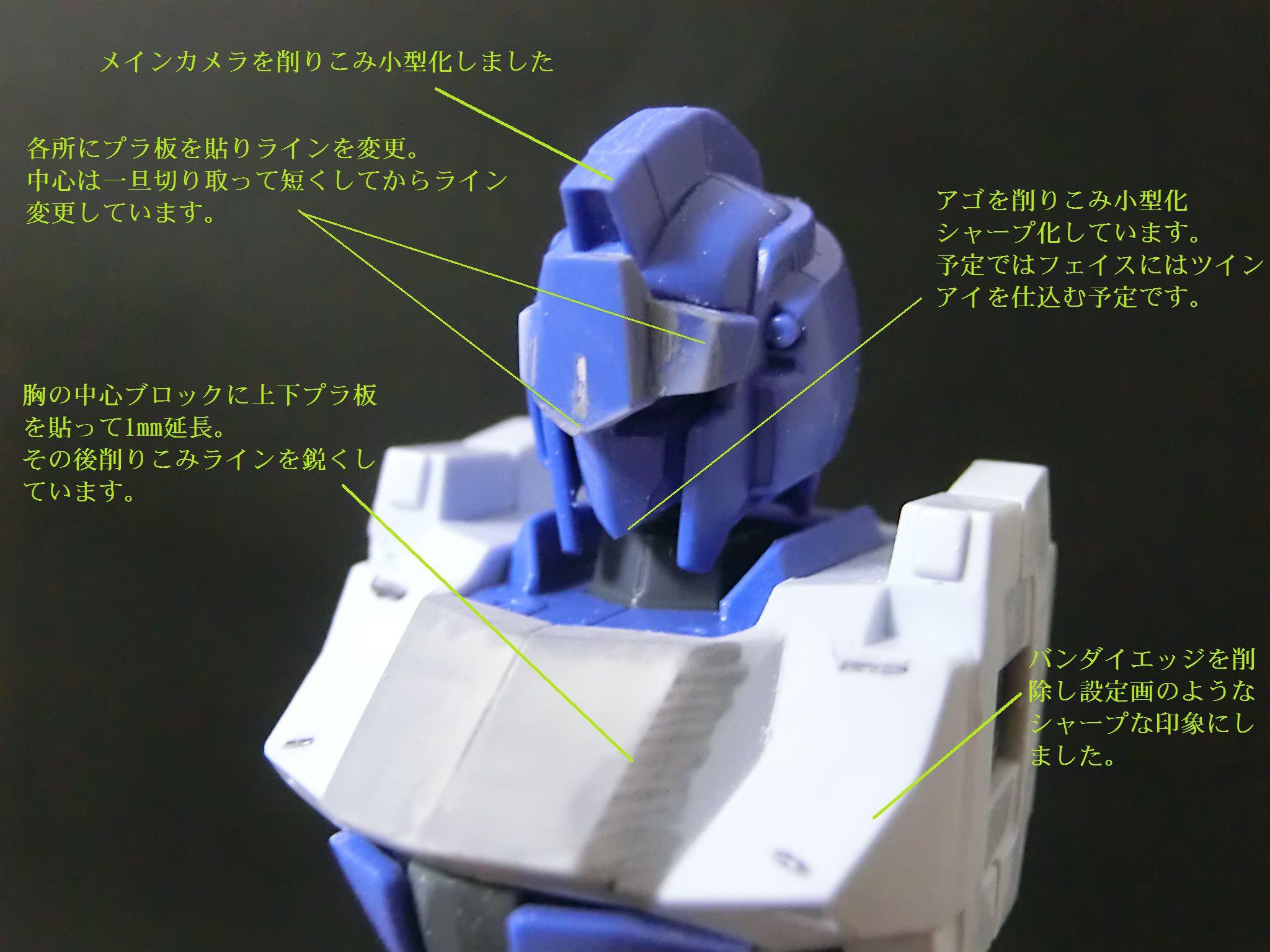 MG0382.jpg