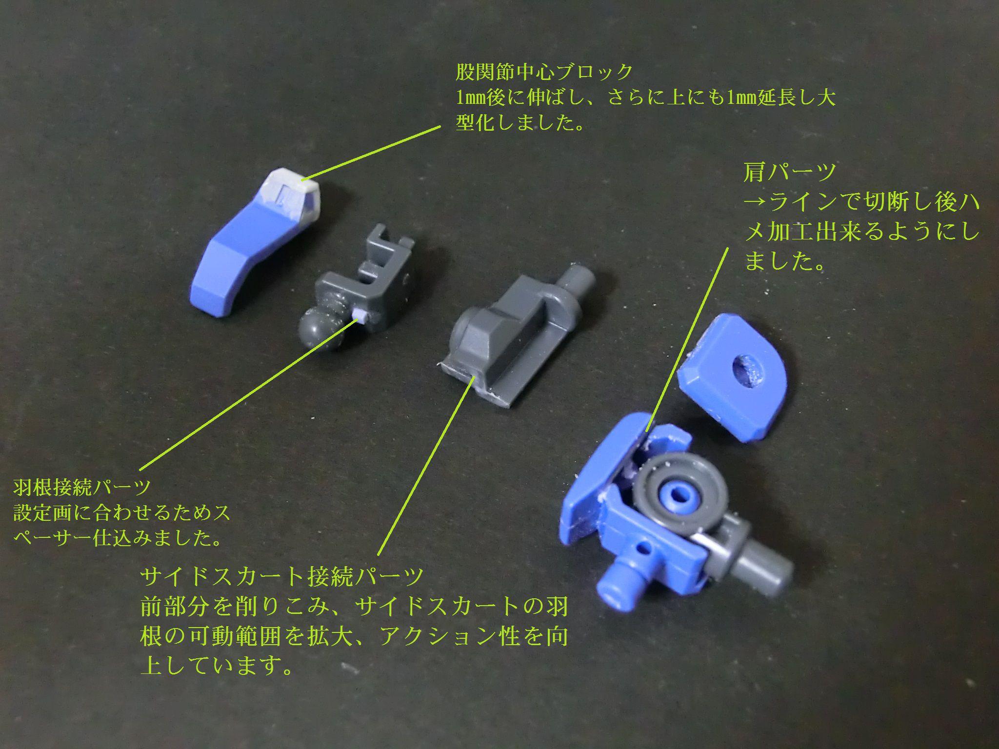 MG0388.jpg