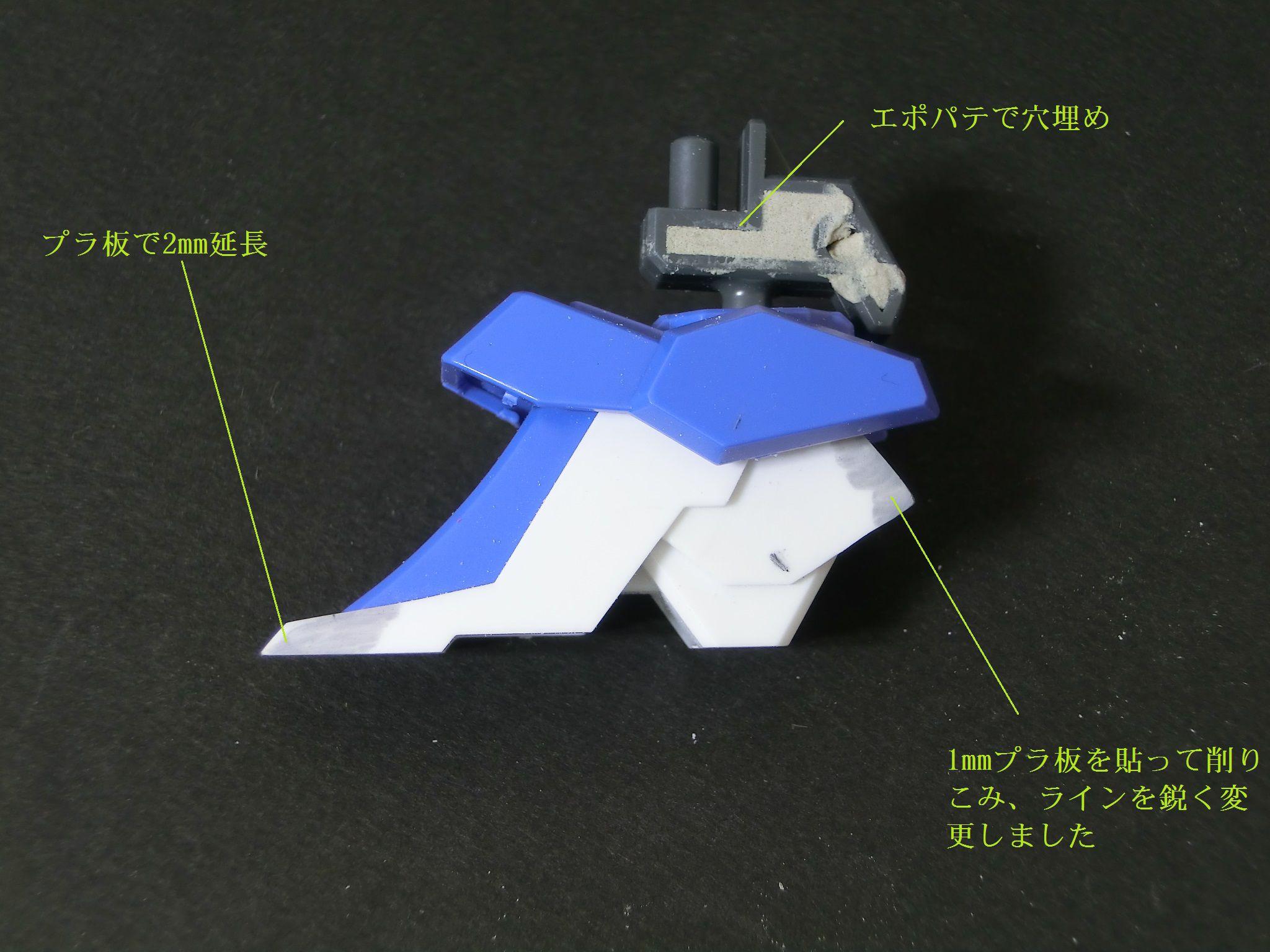 MG0394.jpg