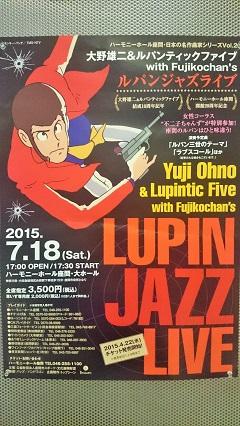 Lupin-1.jpg