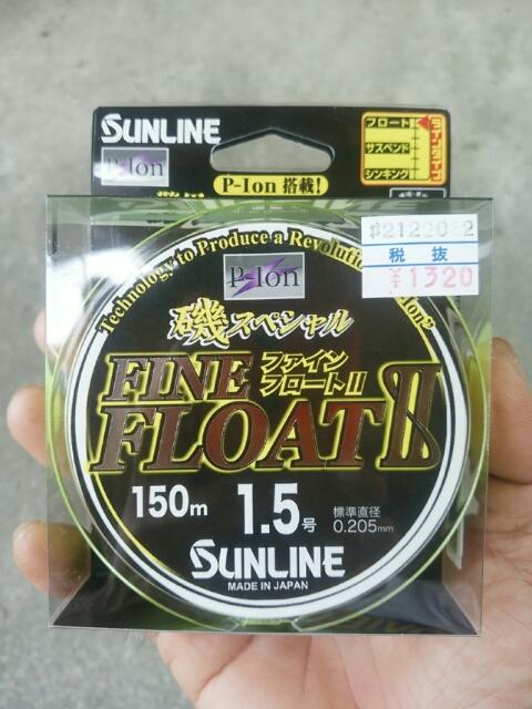 サンライン ファインフロートⅡ1.5号