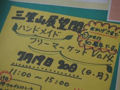 イベント2015 (4) (400x300)