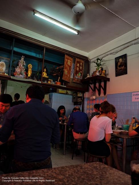 タイの食堂