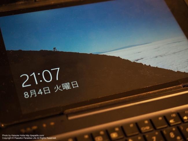 Windows10のロック画面