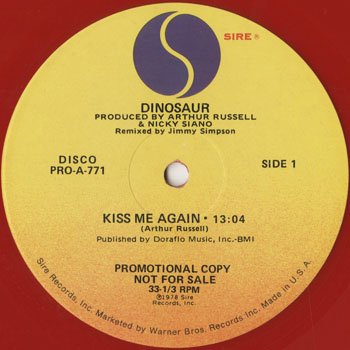 DG_DINOSAUR_KISS ME AGAIN_201507