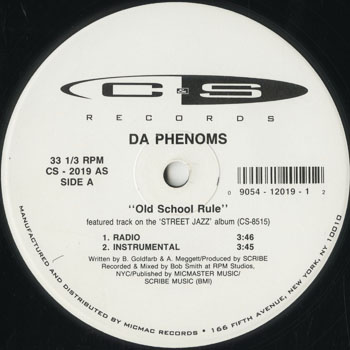 HH_DA PHENOMS_OLD SCHOOL RULE_201507