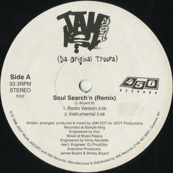 HH_JAM DOT_SOUL SEARCHN REMIX_201507