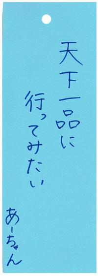 20150713_p_a02.jpg