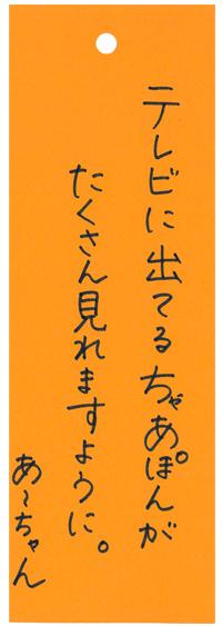 20150713_p_a03.jpg
