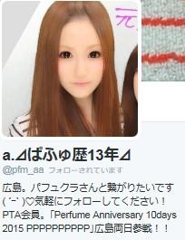 2015y08m04d_220632202.jpg
