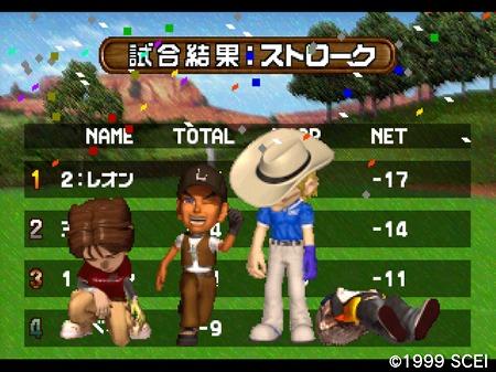 s-スコーピオンバレーみんごる2 (19)