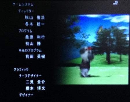 s-みんごる4をプレイ第5回 (3)