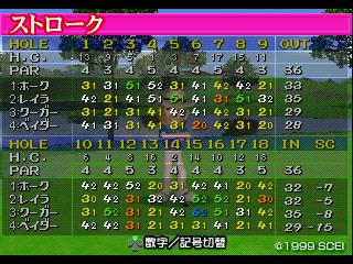 キングスガーデンひとり4役プレイ (60)