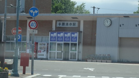 十勝へ2015夏 (5)