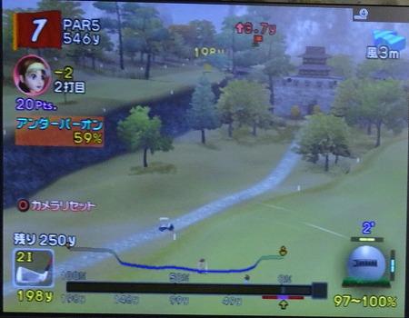 s-みんゴル4プレイ6 (2)