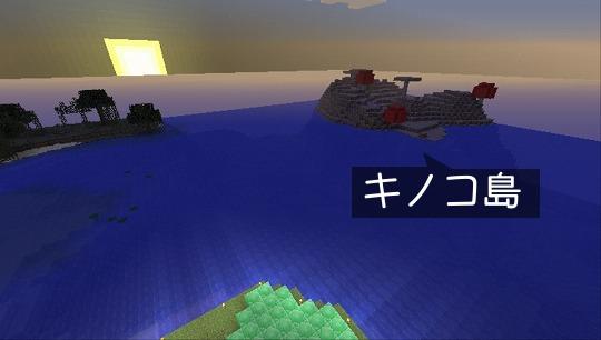 s-マインクラフト第7コース (15)