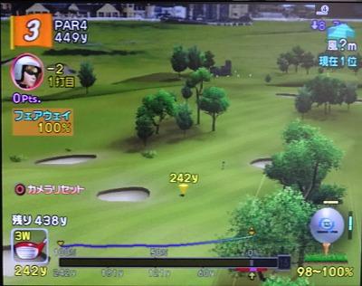 s-みんごる4プレイ第8回 (4)