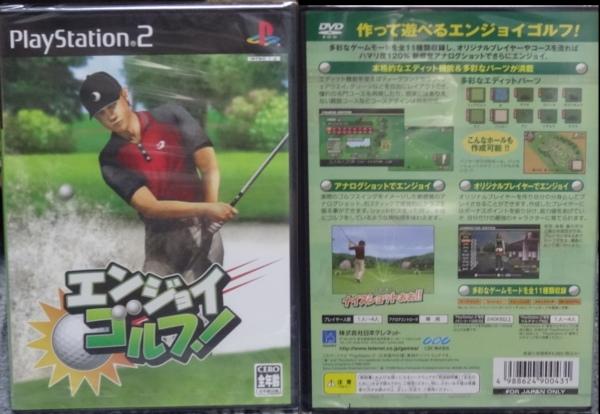 s-エンジョイゴルフをプレイ1 (1)