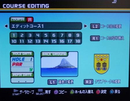 s-エンジョイゴルフをプレイ1 (3)