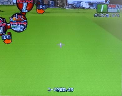 s-エンジョイゴルフをプレイ1 (4)