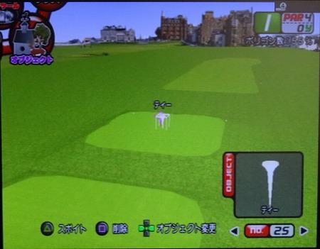 s-エンジョイゴルフをプレイ1 (6)