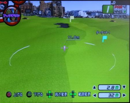 s-エンジョイゴルフをプレイ1 (7)
