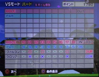 s-みんごる4-9 (6)