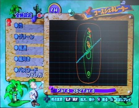s-ゴルフパラダイスコース生成 (5)