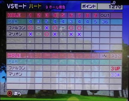s-みんごる4-10 (4)