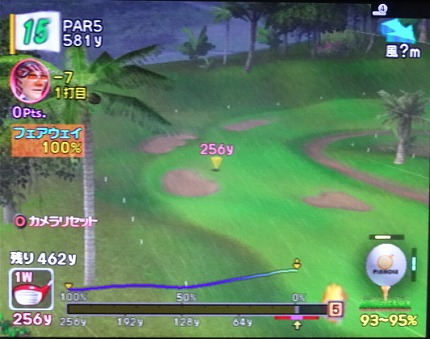 s-みんごる4-11 (4)