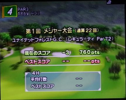 s-みんごる4-11 (7)
