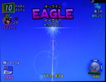 s-みんごる4-11 (9)