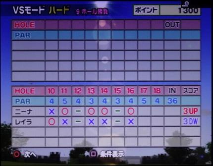 s-みんごる4-11 (13)