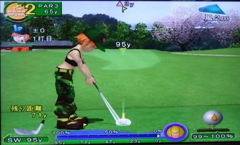 s-わいわいゴルフプレー8th (4)