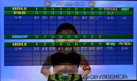 s-わいわいゴルフプレー8th (9)