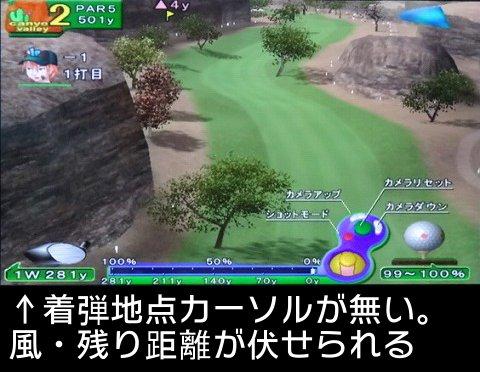 s-わいわいゴルフプレー8th (14)
