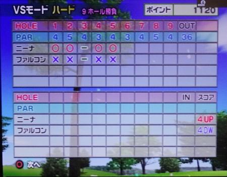 s-みんごる4プレイ第12回 (17)