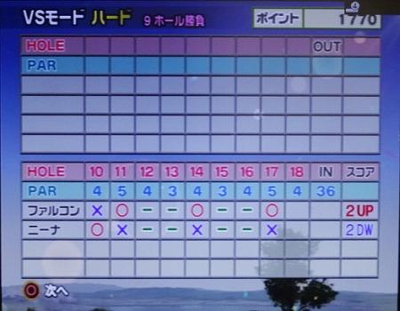 s-みんごる4プレイ第12回 (18)
